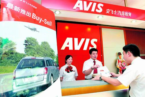 Avis Customer Service Uk Brand Discounts