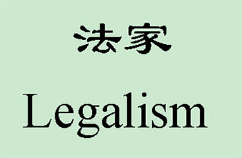 the legalist school Syntax advanced search new all new items books journal articles manuscripts topics all categories metaphysics and epistemology.