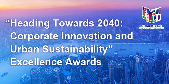 Heading Towards 2040:Corporate Innovation and Urban Sustainability