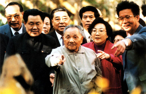 29 deng xiaoping reform In which two ways did deng xiaoping bring about economic reform in china after mao zedong's death - 3198935.