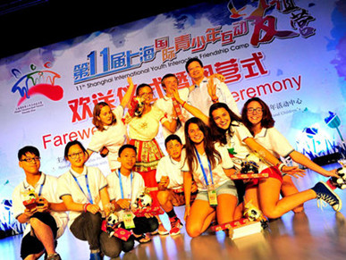 11th Shanghai International Youth Interactive Friendship Camp