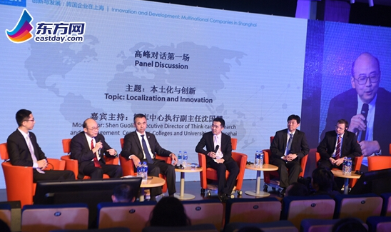 """Innovation & Development: MNCs in Shanghai Summit"" held in SH"