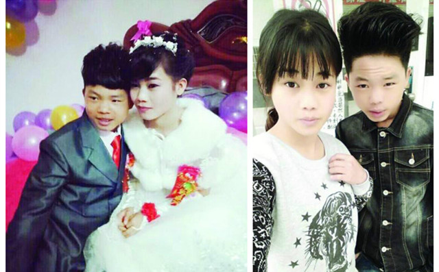 Guangxi boy and girl both aged 16 married