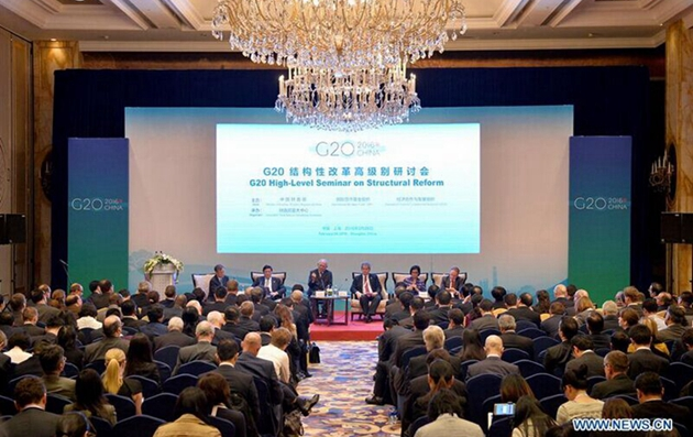 G20 High-Level Seminar on Structural Reform held in Shanghai