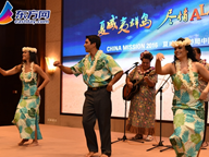 Hawaii Tourism presented diversified traveling products in SH