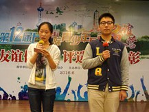 Friendship Ambassadors of Shanghai Intl Youth Camp Stand Out