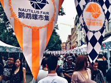 Nautilus Fair to enhance bazaar against e-commerce