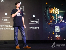2016 Innovative Lifestyle Summit held in Shanghai