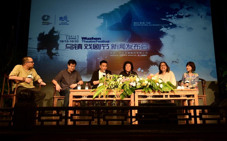 22 Chinese and foreign dramas to put on during 2016 Wuzhen Theatre Festival