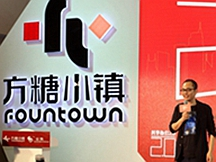 "Fountown to explore ""retail + office"" innovation"