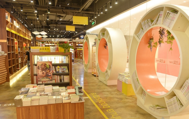 The most beautiful bookstore in Shanghai III: Collection of Books in Xinhua