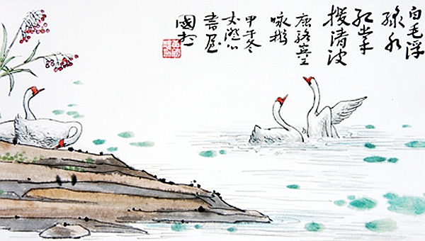 Primary school Chinese textbooks get fresh new illustrations
