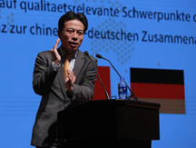 Sino-German Vocational Education Annual Meeting kicked off