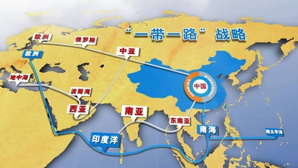 DRCSC provides intellectual support for the int'l coop. along the Belt and Road