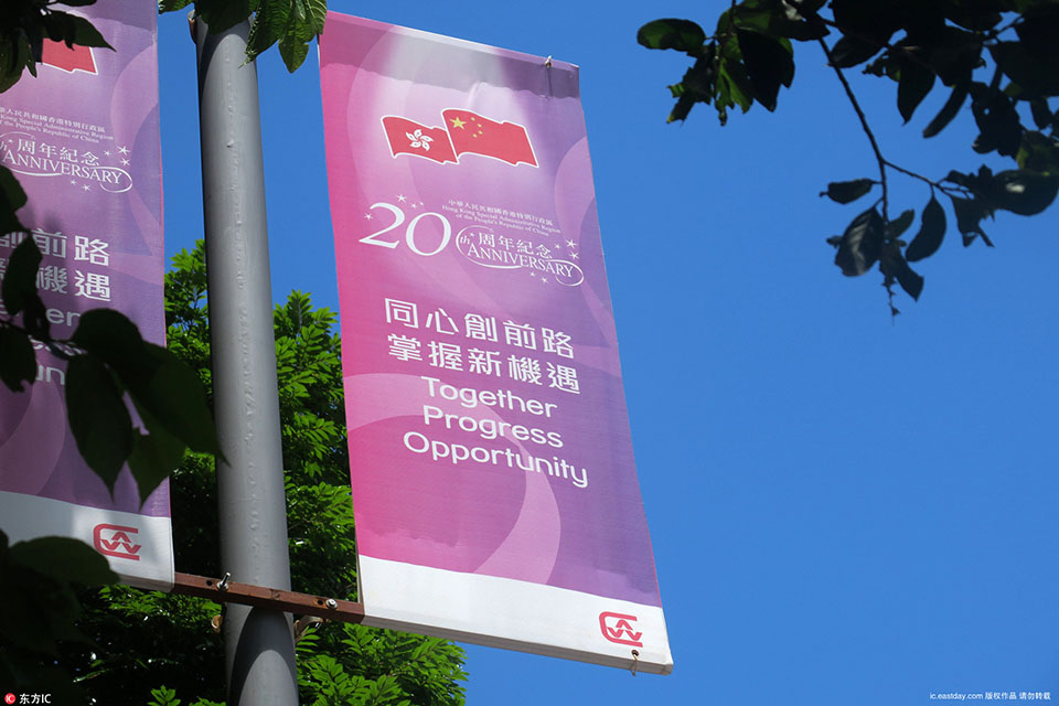 Colored flags decorating streets to celebrate HKSAR's 20th Anniversary