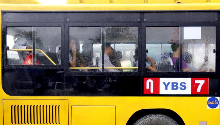 China-manufactured buses seen in Myanmar