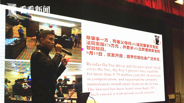 Former UN peacekeeper gives lecture to Jing'an students
