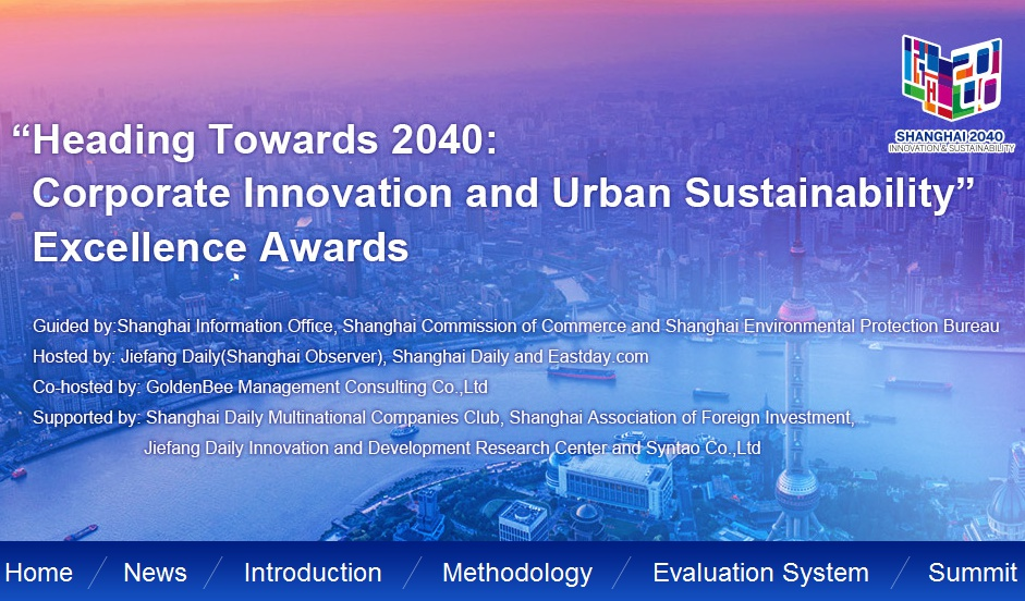 The 'Heading Towards 2040: Corporate Innovation and Urban Sustainability' Excellence Awards campaign