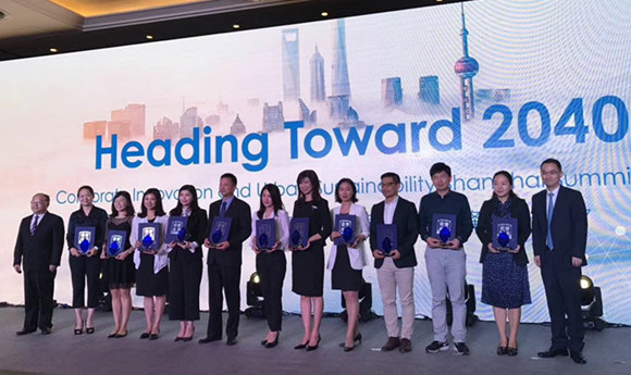 Companies in Shanghai awarded for innovation and sustainability efforts
