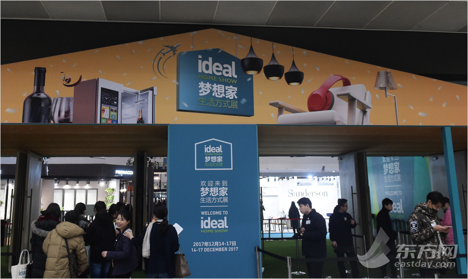 Ideal Home Show makes Asian debut in Shanghai