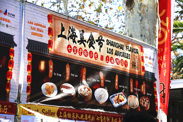Talented idea asian american food expo congratulate, seems