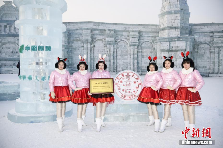 Harbin unveils largest ice postboxes