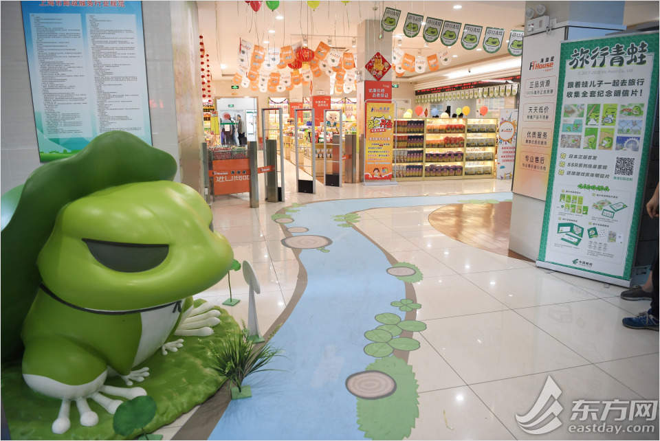 """Travel Frog"" themed post office opens in Shanghai"