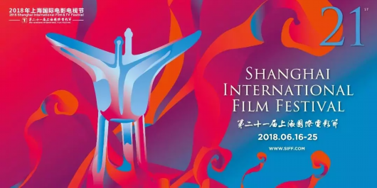 First film recommendations released for Shanghai International Film Festival