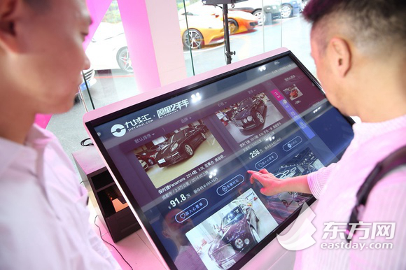china automobile 4s stores market maintain While the field of vr headsets used to be more or less limited to oculus and vive, numerous competitors have sprung up as the technology has matured — and some are out to beat the market leaders at.