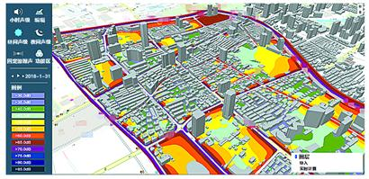 Shanghai citizens to see urban noise mapped