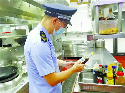 Special food safety inspection conducted for Expo