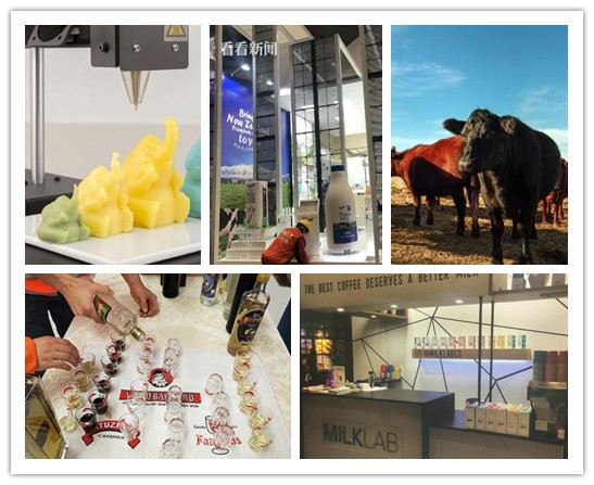 Fancy food showcased at first CIIE