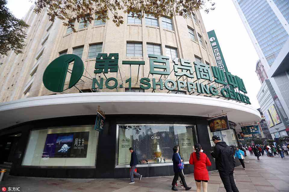 No. 1 Shanghai Department Store makes a revitalized comeback