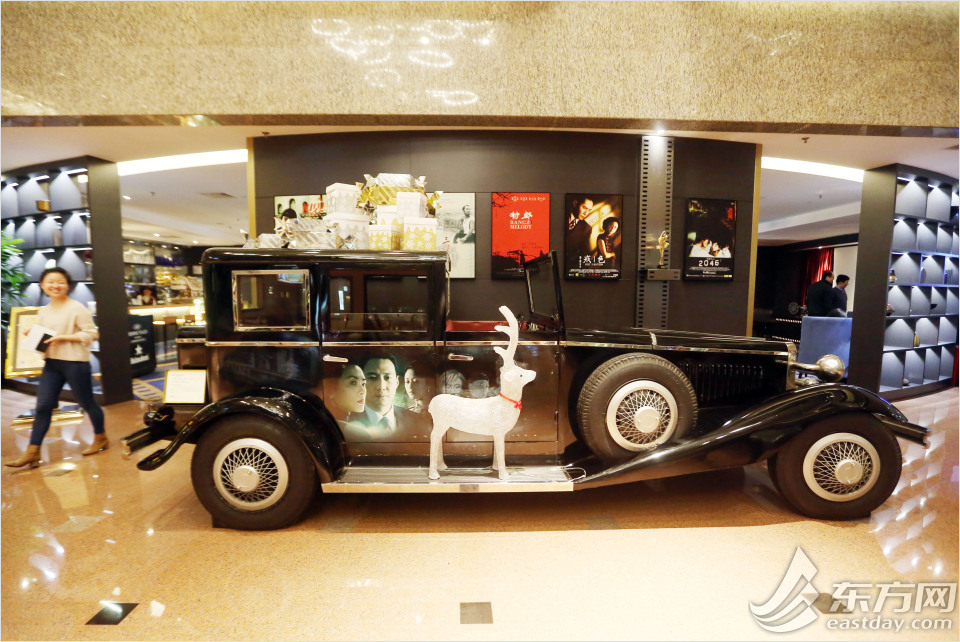 Movie-themed hotel opens to celebrate Shanghai movies