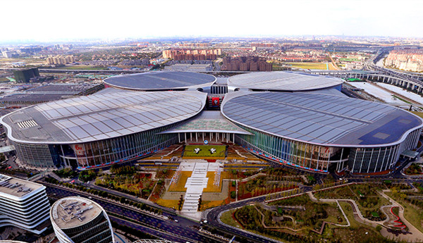 The first China International Import Expo (CIIE)