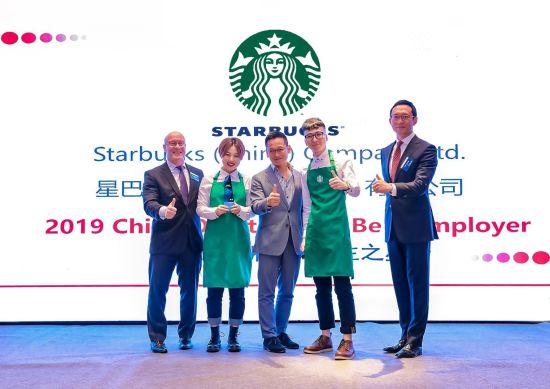 Starbucks named Best Employer fifth year in a row