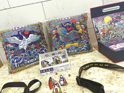 Creative and cultural products shine at New Year Shopping Festival