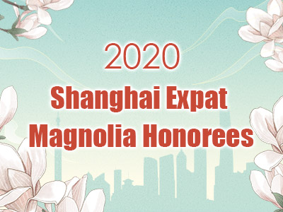 2020 Shanghai Magnolia Awards