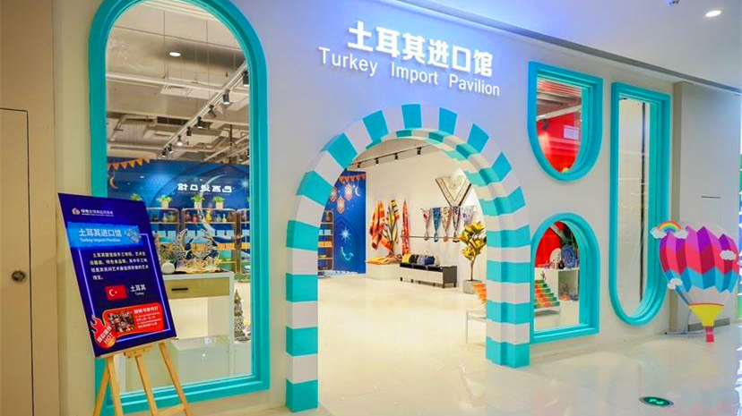 Global products make debut before import fair