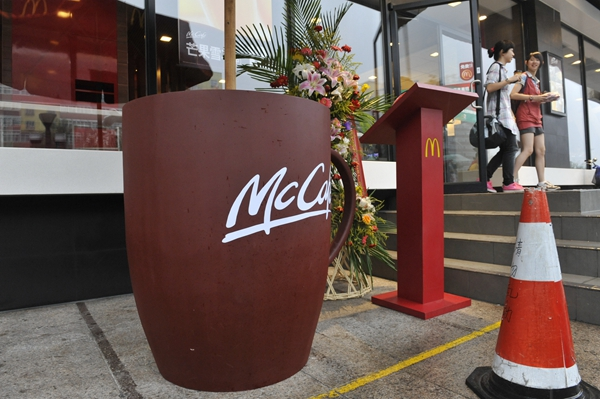 McDonald's to blitz Chinese coffee market