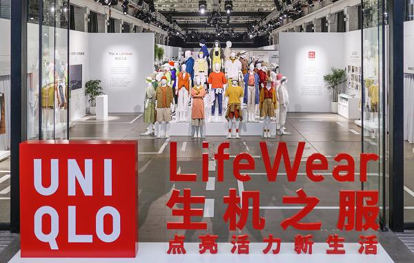 The first LifeWear City opens in Shanghai