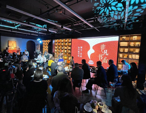 Sinan Literature House turns into flash café