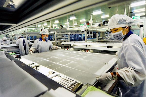 innovation in pv industry Solar energy information read the latest news and techniques for efficient solar photovoltaic power, new solar energy systems and more.