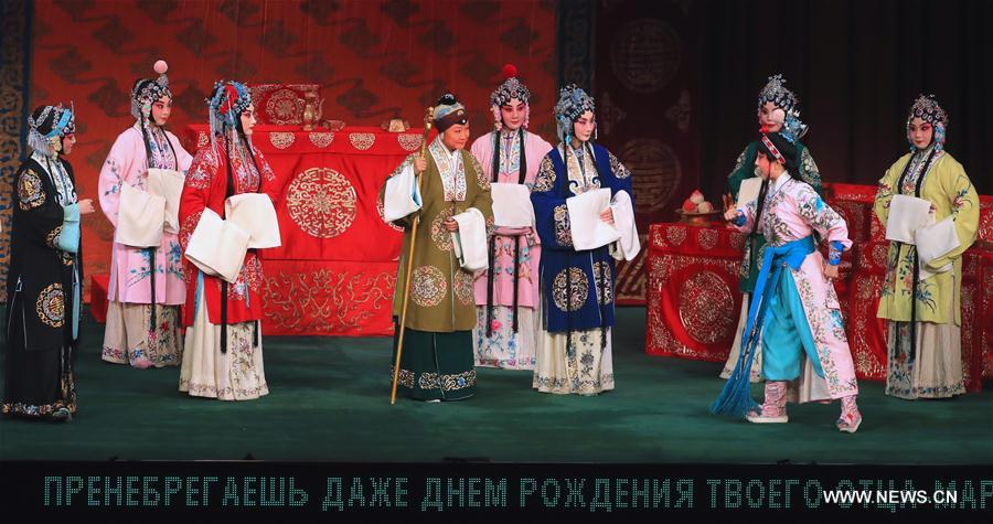 Classic Peking Opera masterpiece staged in Minsk