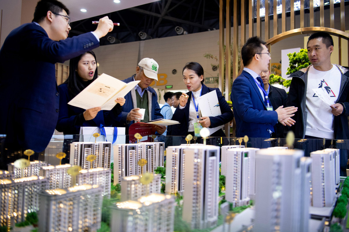 Real estate firms get slice of Singles Day action