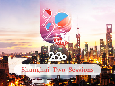 2020 Shanghai Two Sessions