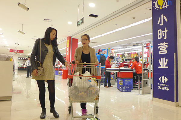 Carrefour opens 'smart store' in Shanghai
