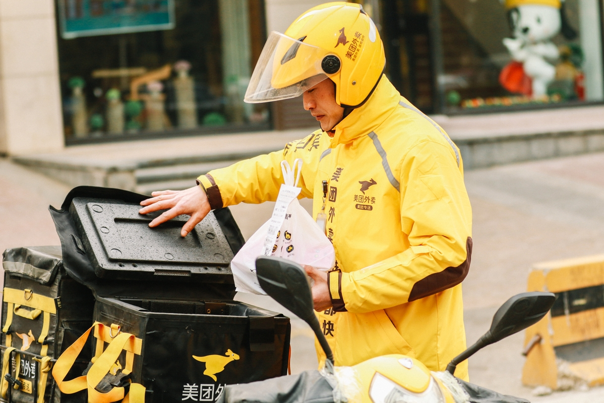 China online food delivery market volume doub
