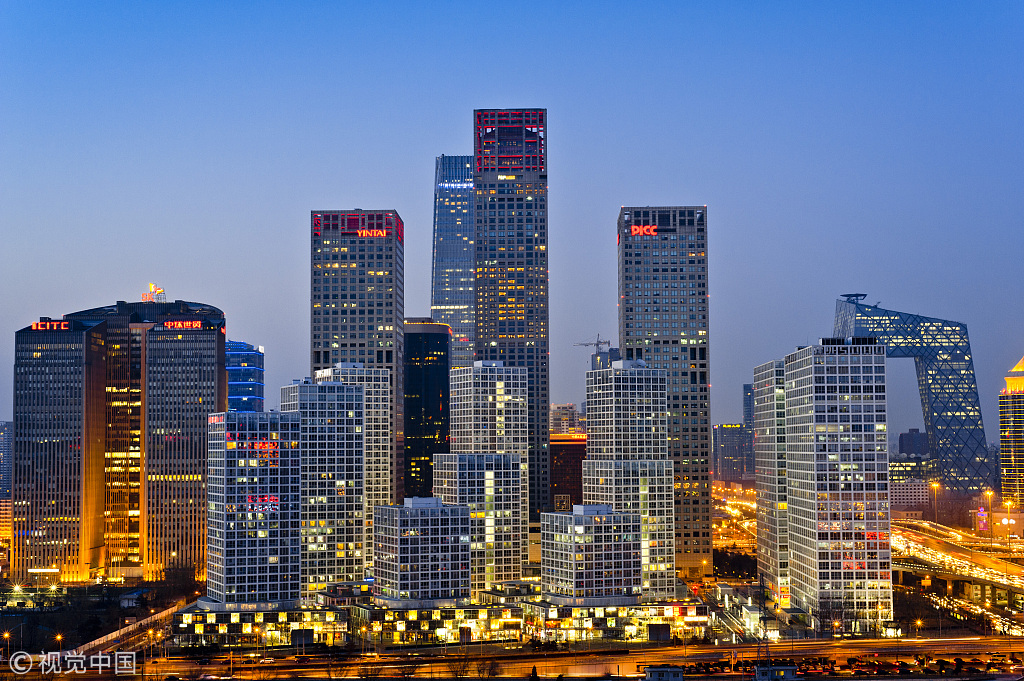 China's super-rich upbeat on domestic investm